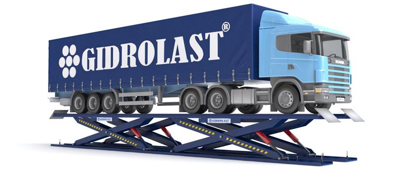 Ножничный подъемник для грузового автотранспорта