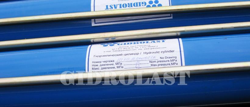 Гидравлические цилиндры для нефтехимической промышленности